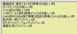 2010y08m20d_204221172.jpg