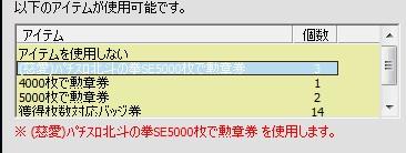2010y08m22d_162722068.jpg
