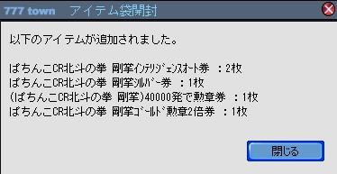 2010y08m22d_222441236.jpg