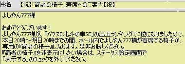 2010y08m23d_202139539.jpg