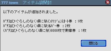 2010y08m24d_205746334.jpg