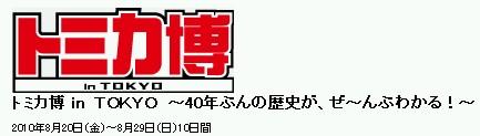 2010y08m26d_151446437.jpg