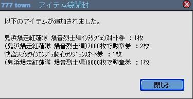 2010y08m27d_180205253.jpg