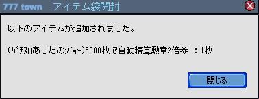 2010y08m27d_182217061.jpg