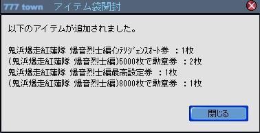 2010y08m27d_182548542.jpg