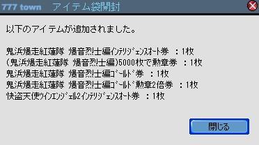 2010y08m27d_183132732.jpg