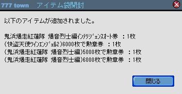 2010y08m27d_230116599.jpg
