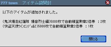 2010y08m28d_094153112.jpg