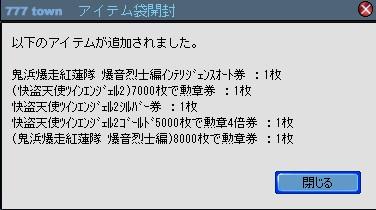 2010y09m02d_233545126.jpg