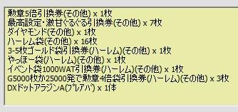 2010y09m03d_182715587.jpg