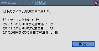 2010y09m03d_184026278.jpg