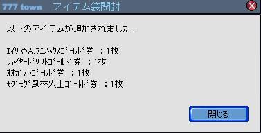 2010y09m03d_214902885.jpg