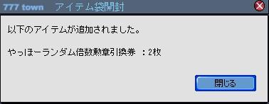 2010y09m03d_214920776.jpg