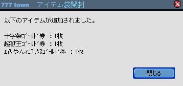 2010y09m03d_225533466.jpg