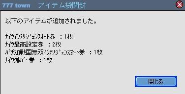 2010y09m03d_230143985.jpg