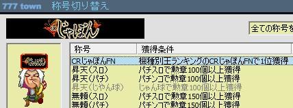 2010y09m07d_190720465.jpg