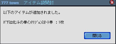 2010y09m10d_202016307.jpg