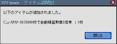 2010y09m10d_202038674.jpg