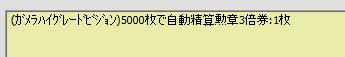 2010y09m10d_211852623.jpg