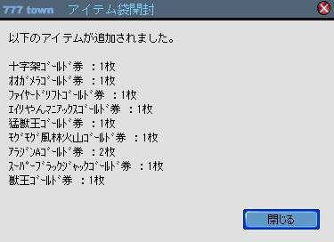 2010y09m10d_212025454.jpg