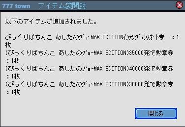 2010y09m10d_212225275.jpg