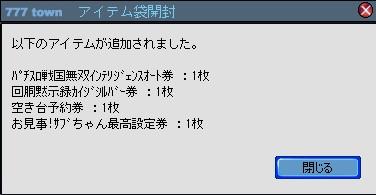 2010y09m14d_210146081.jpg