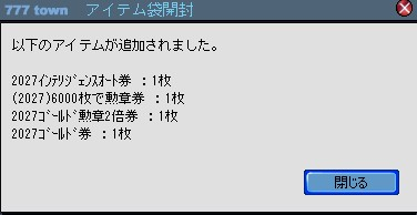2010y09m15d_170157034.jpg