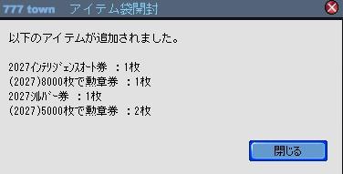 2010y09m15d_174800267.jpg