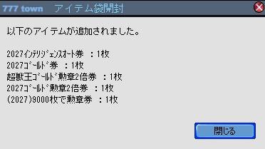 2010y09m15d_203211470.jpg