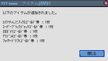 2010y09m15d_215521544.jpg