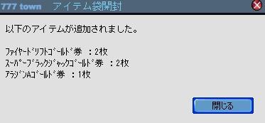 2010y09m15d_215623541.jpg