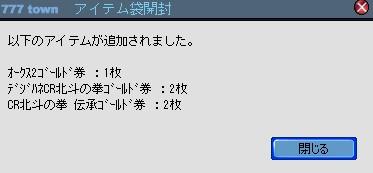 2010y09m15d_220308014.jpg