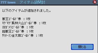 2010y09m15d_225138270.jpg