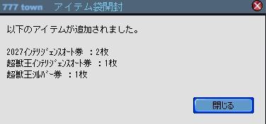 2010y09m15d_230127250.jpg
