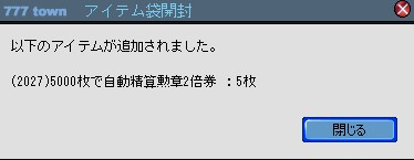 2010y09m15d_230353760.jpg