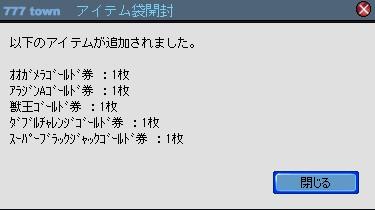 2010y09m16d_222227873.jpg