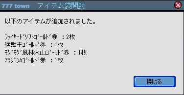 2010y09m16d_222321465.jpg