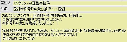 2010y09m20d_151621012.jpg