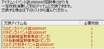 2010y09m23d_125151287.jpg