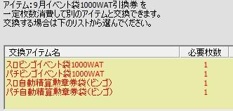 2010y09m23d_125200913.jpg