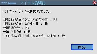 2010y09m23d_130110119.jpg