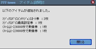 2010y09m24d_203203553.jpg