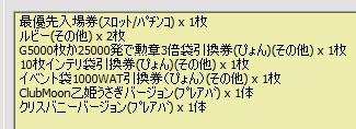 2010y09m24d_211144064.jpg