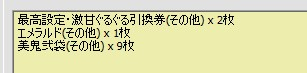 2010y09m24d_211151818.jpg