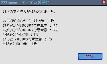 2010y09m24d_214831036.jpg