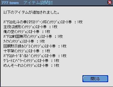 2010y09m24d_215026667.jpg
