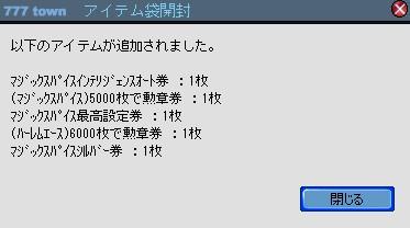 2010y09m25d_094742915.jpg