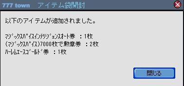2010y09m25d_140151681.jpg