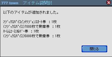 2010y09m25d_140653266.jpg