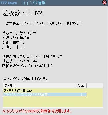 2010y09m25d_153120666.jpg